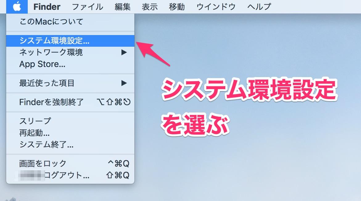 wf-1000xm3のペアリング方法2(mac)