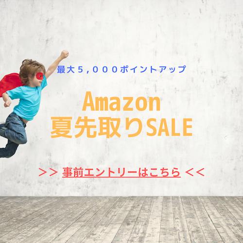 amazon-time-sale