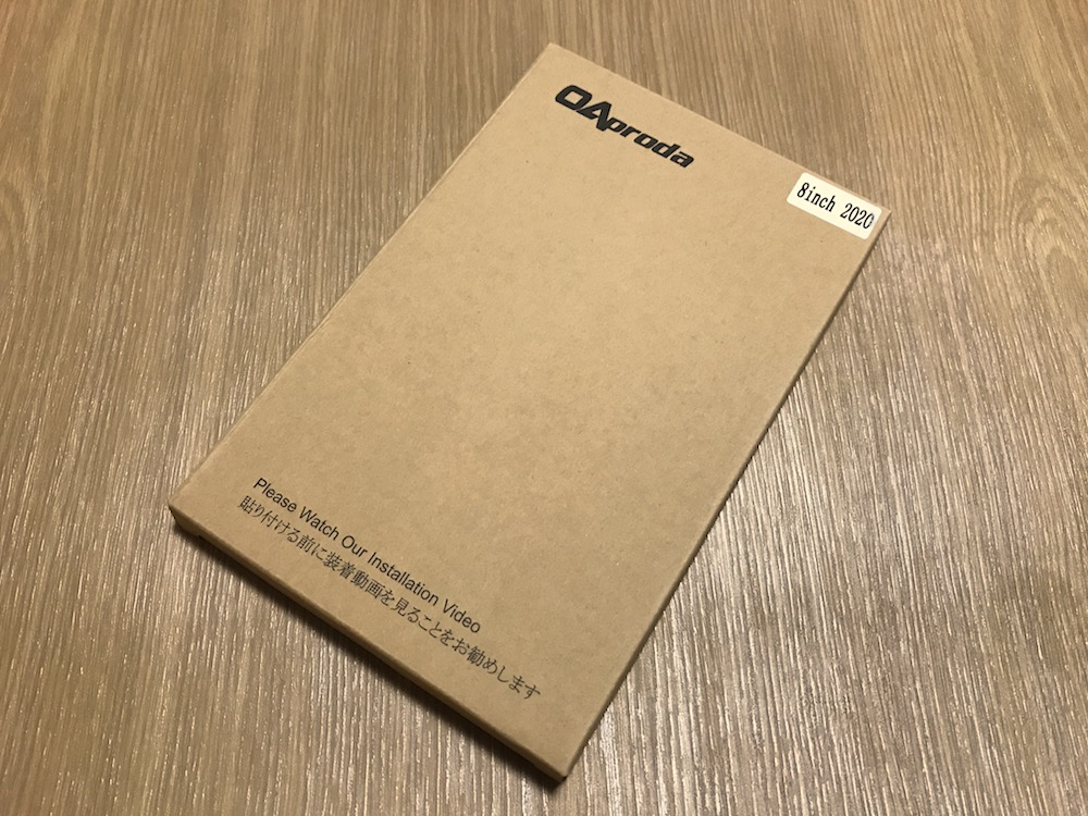 OAproda液晶保護フィルム開封前