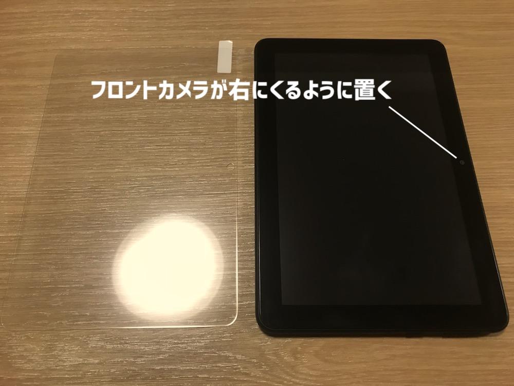 OAproda液晶保護フィルムの貼り付け方