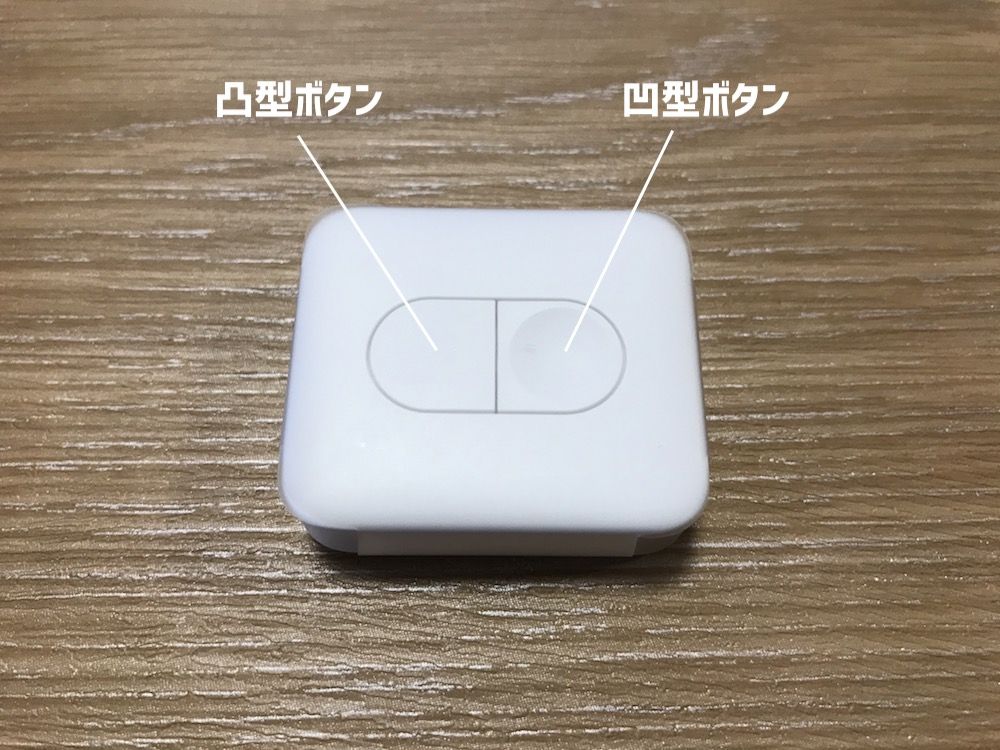 SwitchBotリモートボタンの表面